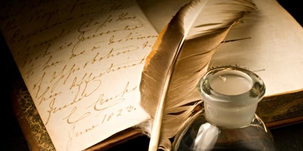 Нечитанные мечутся стихи