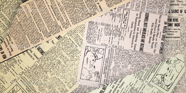 Лифт и газета