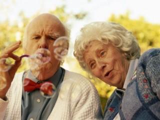 Резервация старости